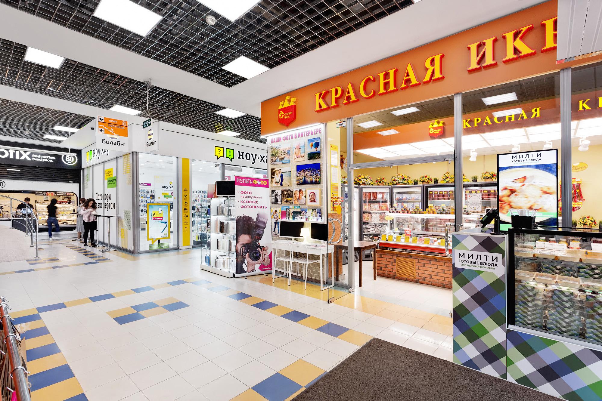 ТЦ Ареал Беляево - Фото 2